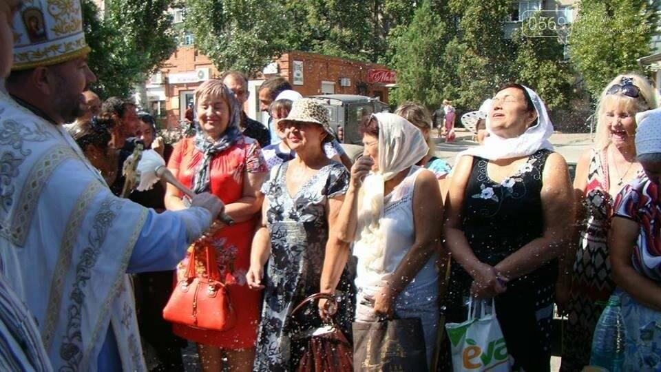 Яблучний Спас у Новомосковську, фото-4