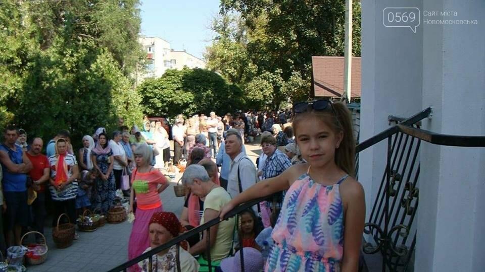 Яблучний Спас у Новомосковську, фото-3