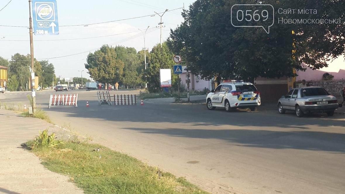 Новомосковск: ремонт улицы Гетманской продолжается, фото-2