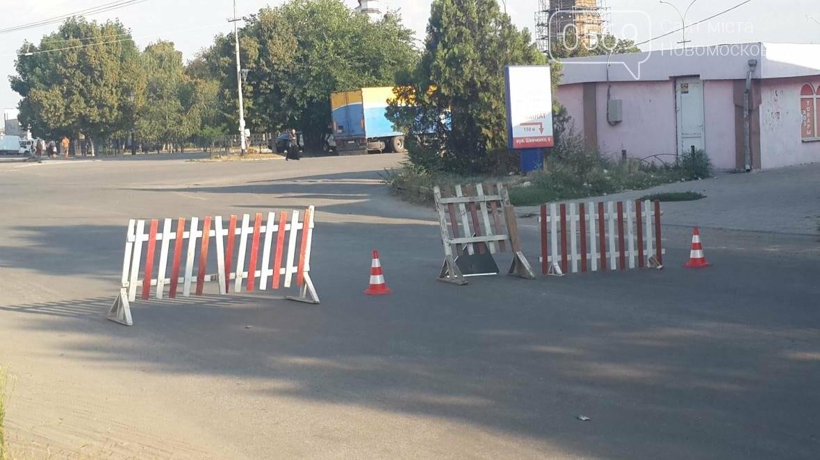 Новомосковск: ремонт улицы Гетманской продолжается, фото-1
