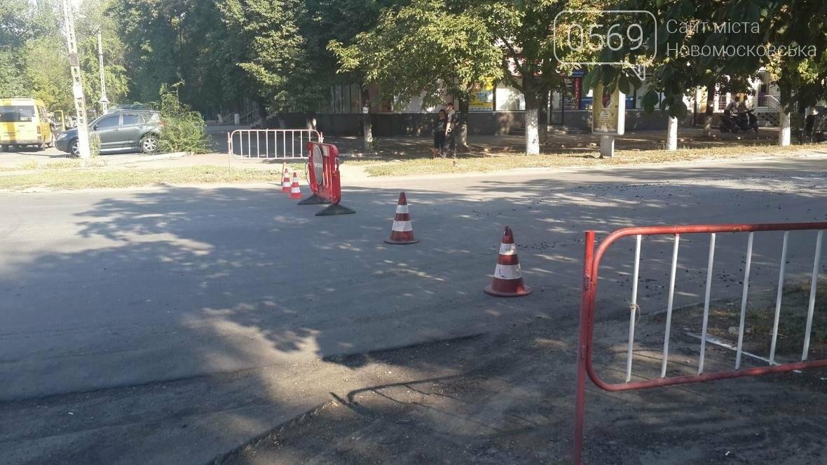 Новомосковск: ремонт улицы Гетманской продолжается, фото-6
