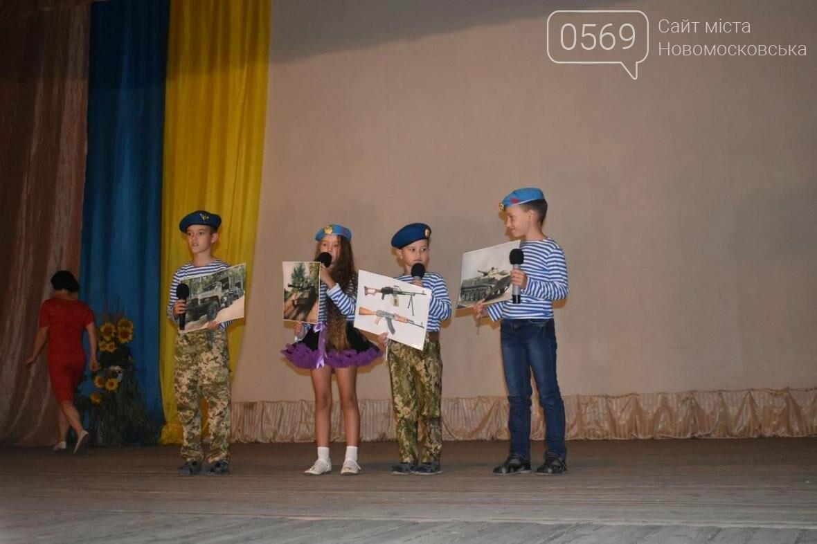 25-я воздушно-десантная бригада отметила юбилей, фото-1