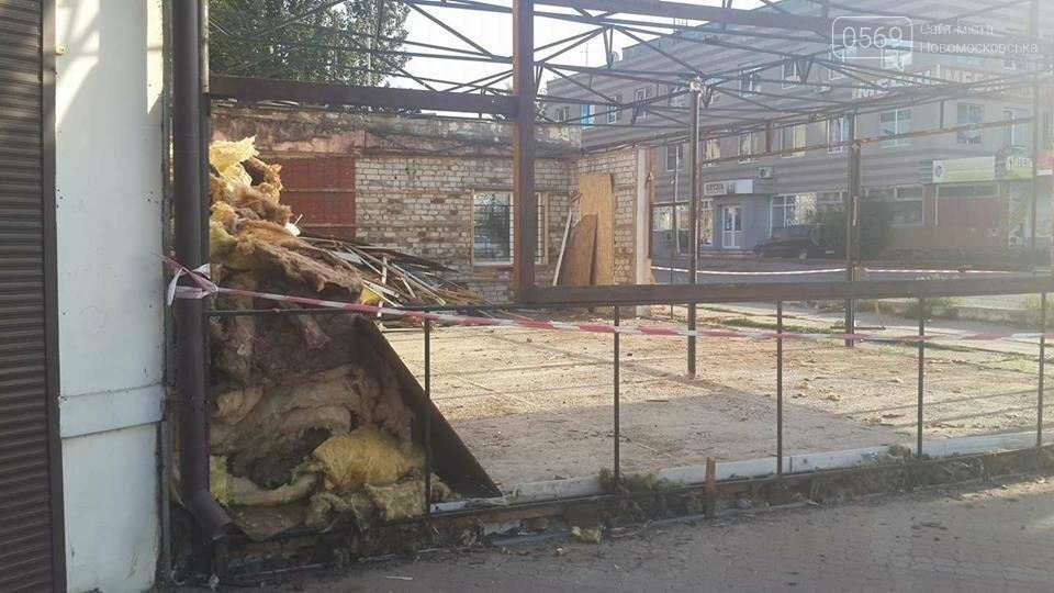 В Новомосковске демонтируют МАФы, фото-1