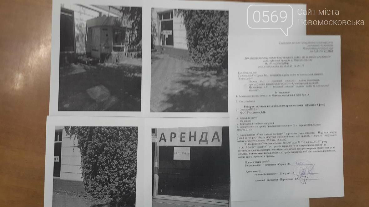 Как Глущенко и Сигида подвал не поделили, фото-9