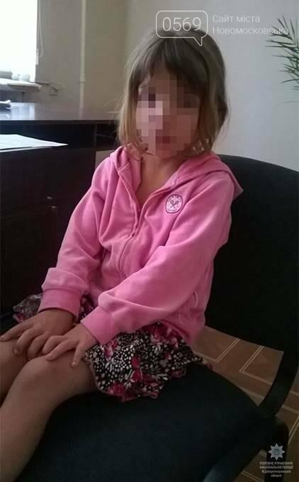 Полиция Новомосковска нашла мать 5-летней девочки, которая с пьяным отцом попала в больницу, фото-1