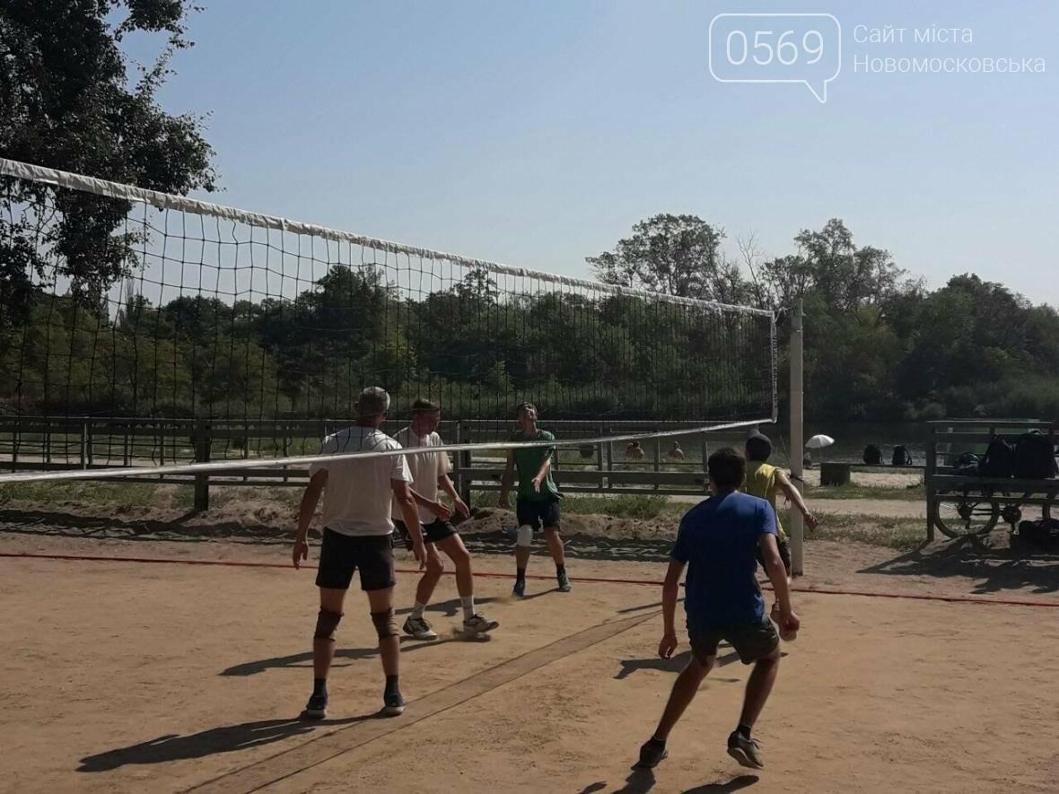 В Новомосковську відбувся турнір з паркового волейболу, фото-2