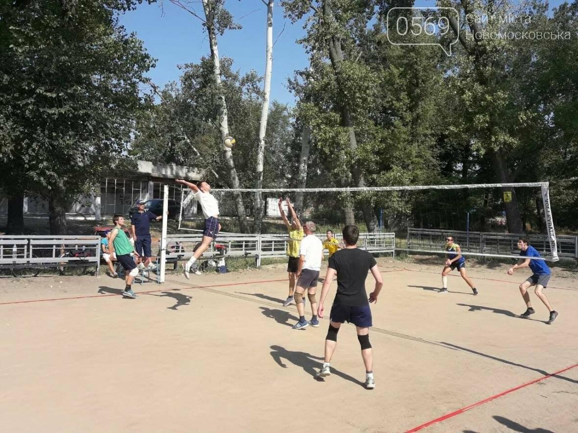 В Новомосковську відбувся турнір з паркового волейболу, фото-1