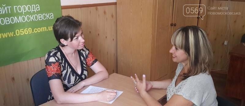 Юлия Верба: разговор по душам, фото-2