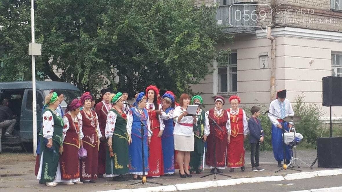 Как Новомосковск отметил День флага, фото-4