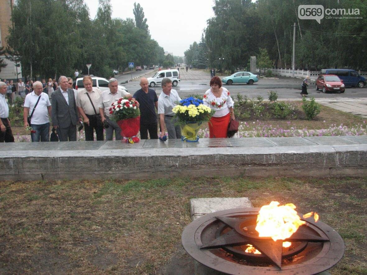 Как Новомосковск отметил День флага, фото-8