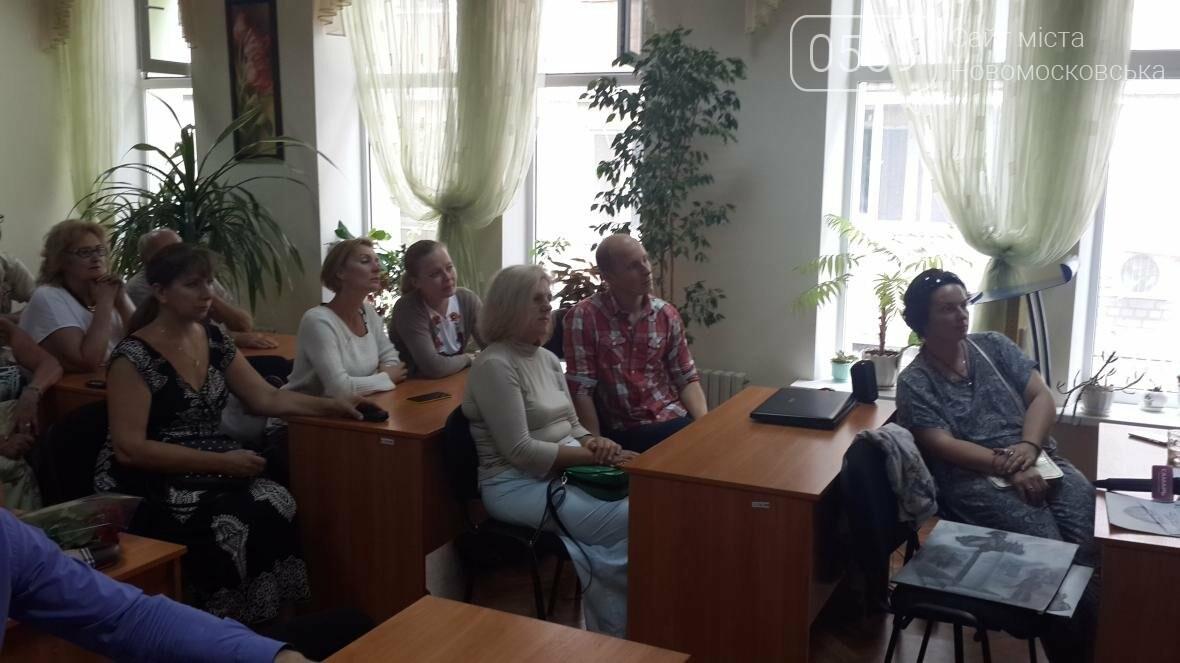 В Новомосковську вшанували автора герба та гімну , фото-5