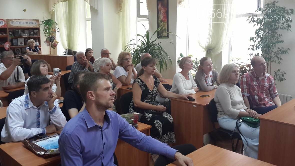 В Новомосковську вшанували автора герба та гімну , фото-4