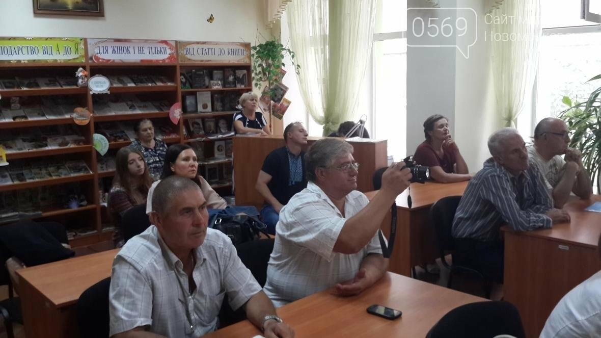 В Новомосковську вшанували автора герба та гімну , фото-3