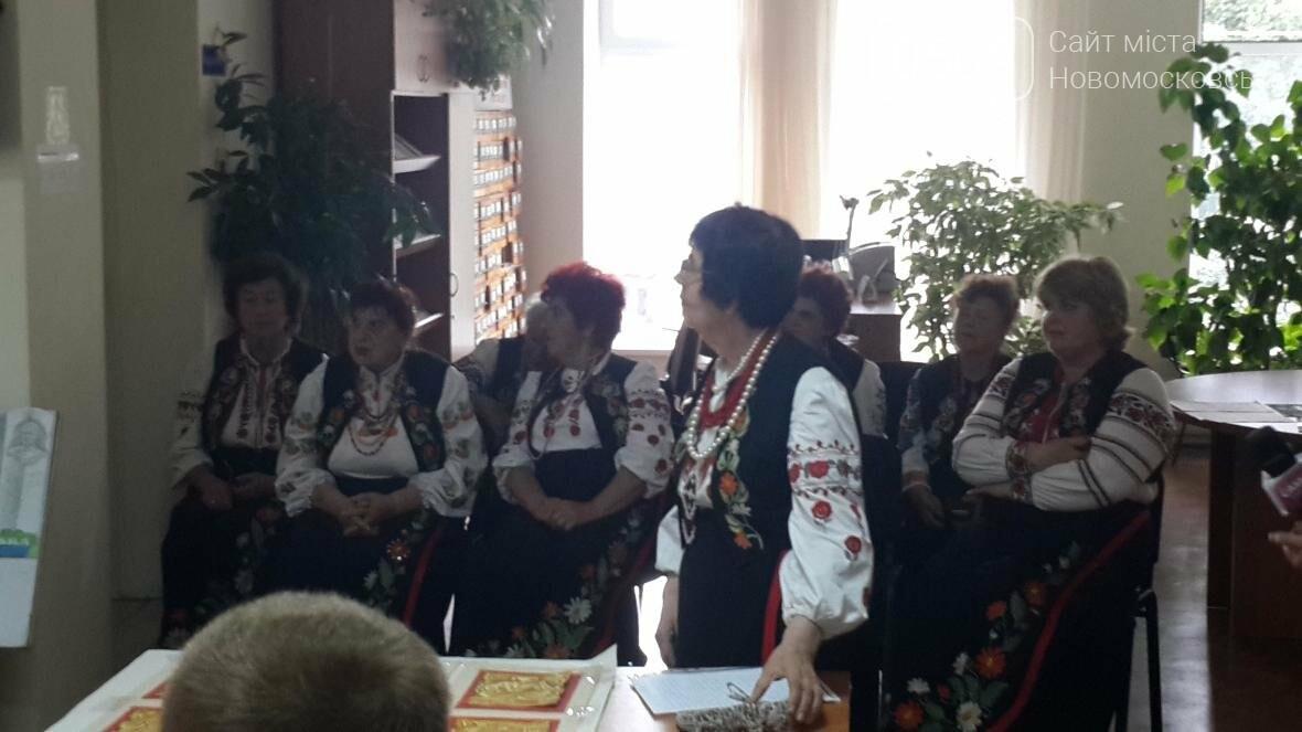 В Новомосковську вшанували автора герба та гімну , фото-2