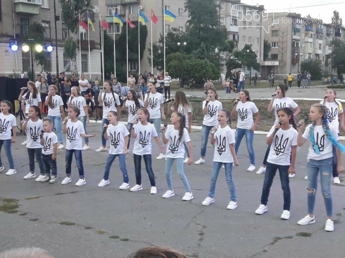 Как Новомосковск отпраздновал День независимости, фото-2