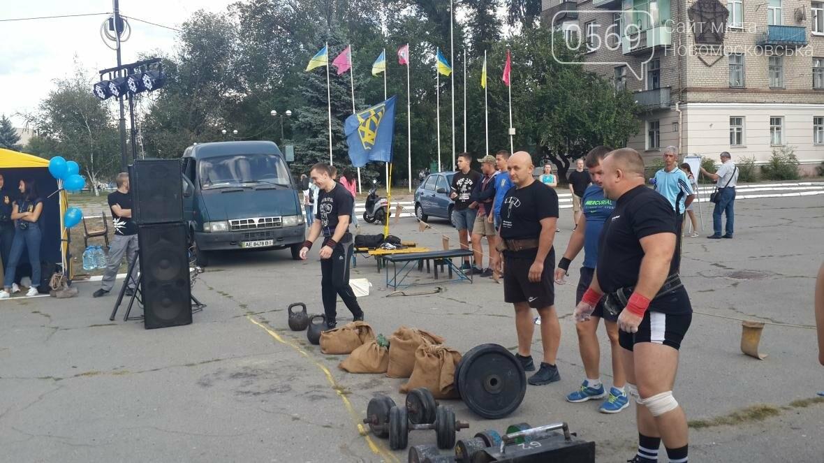 Новомосковск: турнир по многоборью «Сильная нация», фото-3