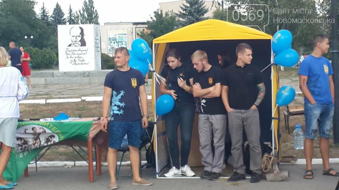 Новомосковск: турнир по многоборью «Сильная нация», фото-2