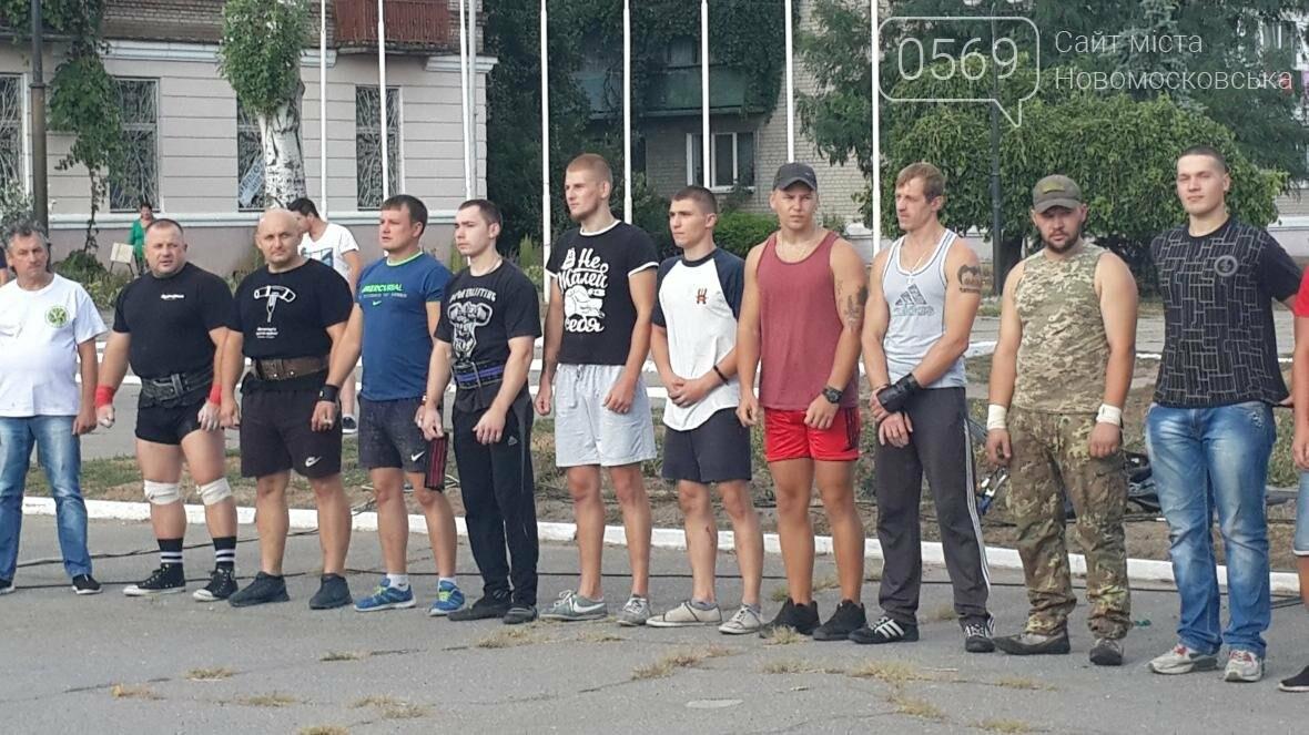 Новомосковск: турнир по многоборью «Сильная нация», фото-1