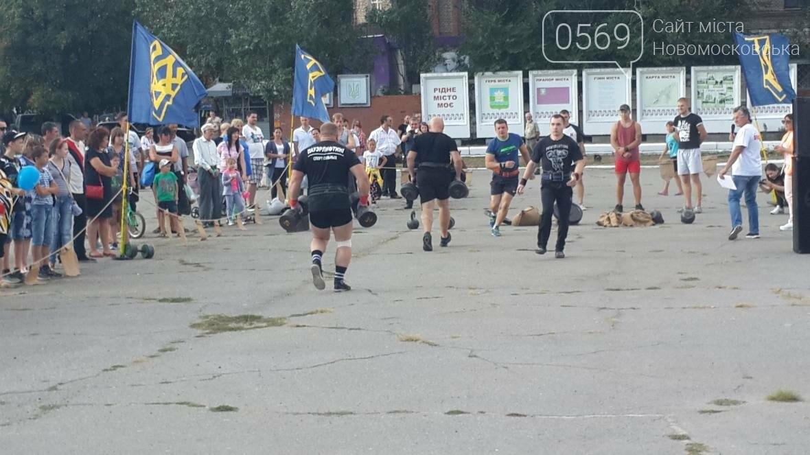 Новомосковск: турнир по многоборью «Сильная нация», фото-4