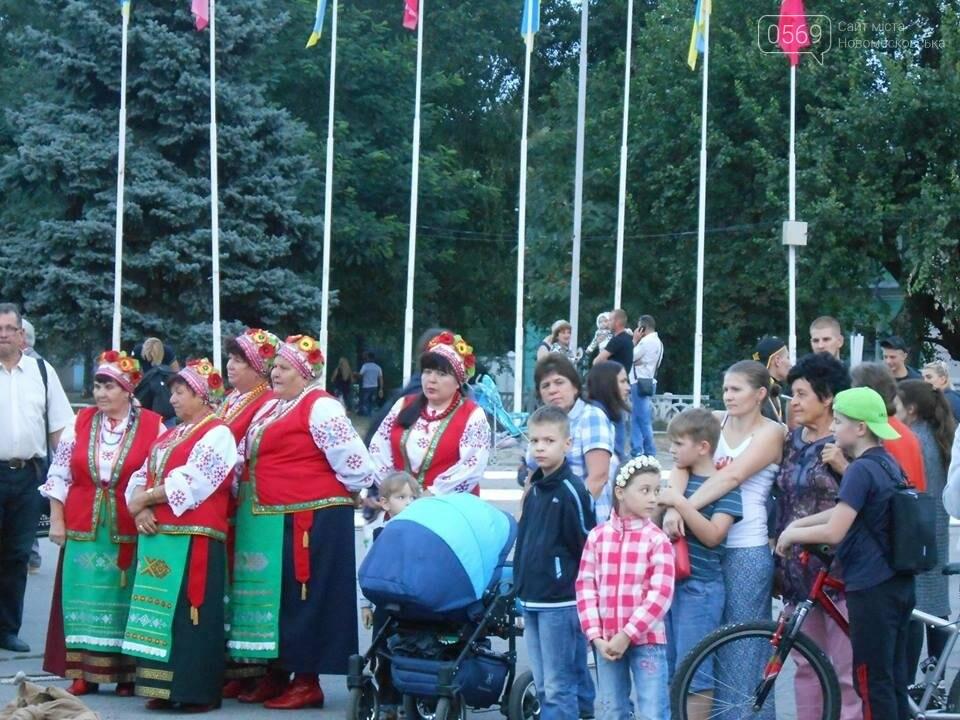 Как Новомосковск отпраздновал День независимости, фото-3