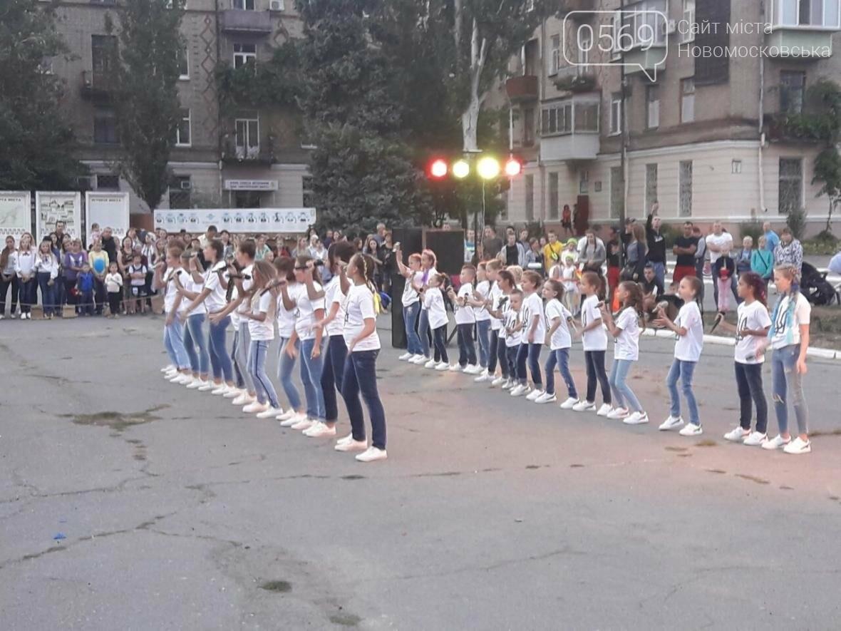 Новомосковск отпраздновал День независимости, фото-2