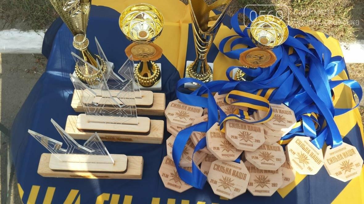 Новомосковск: турнир по многоборью «Сильная нация», фото-5