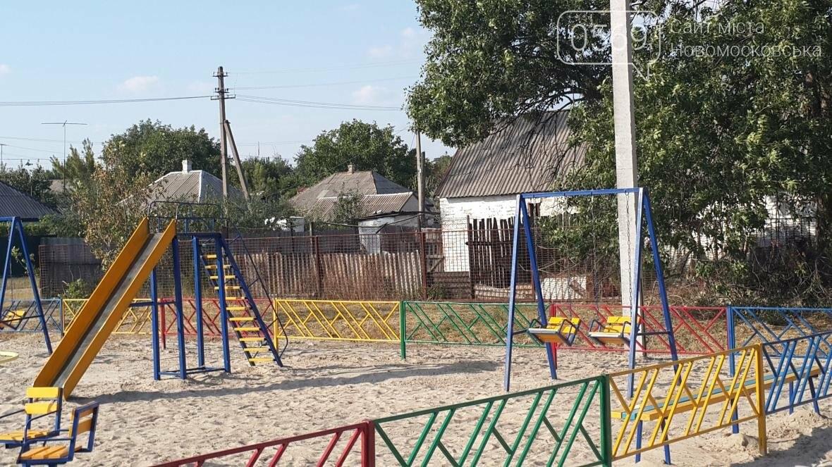 В Новомосковске открыли новую детскую площадку, фото-3