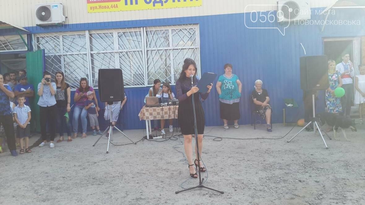 В Новомосковске открыли новую детскую площадку, фото-7