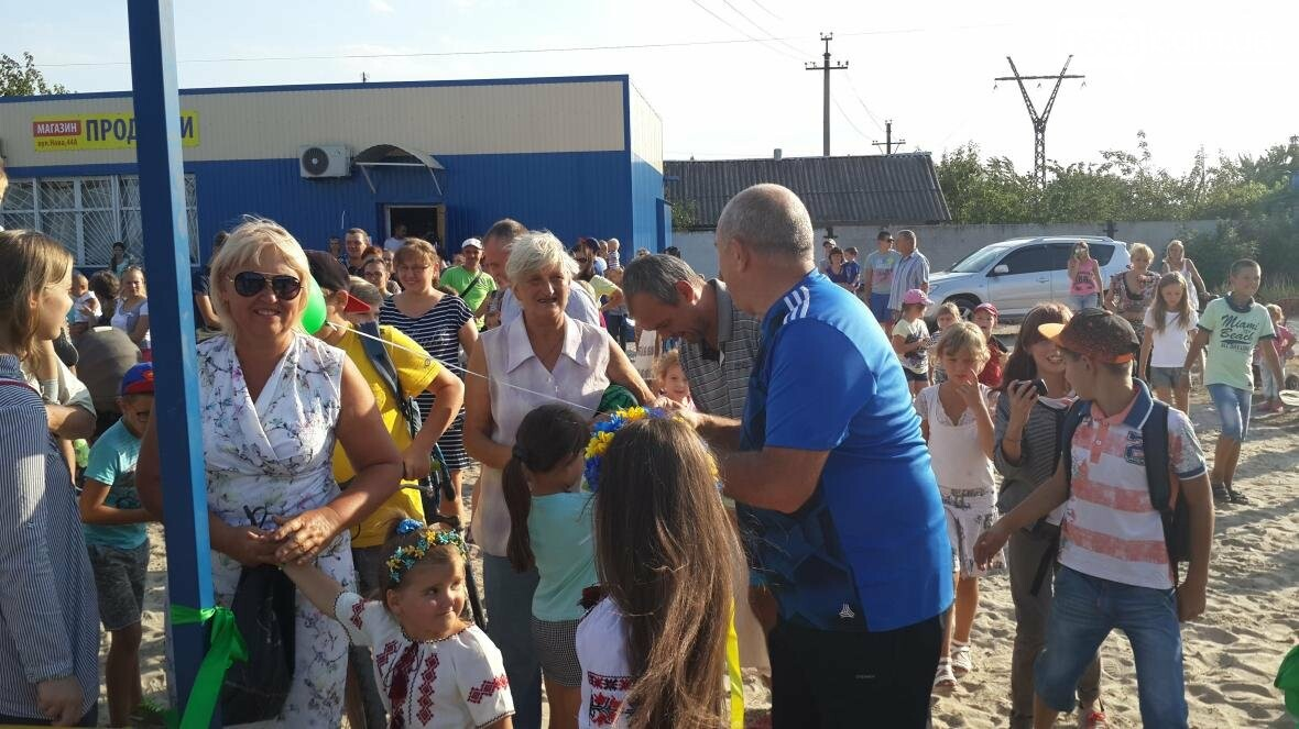 В Новомосковске открыли новую детскую площадку, фото-4