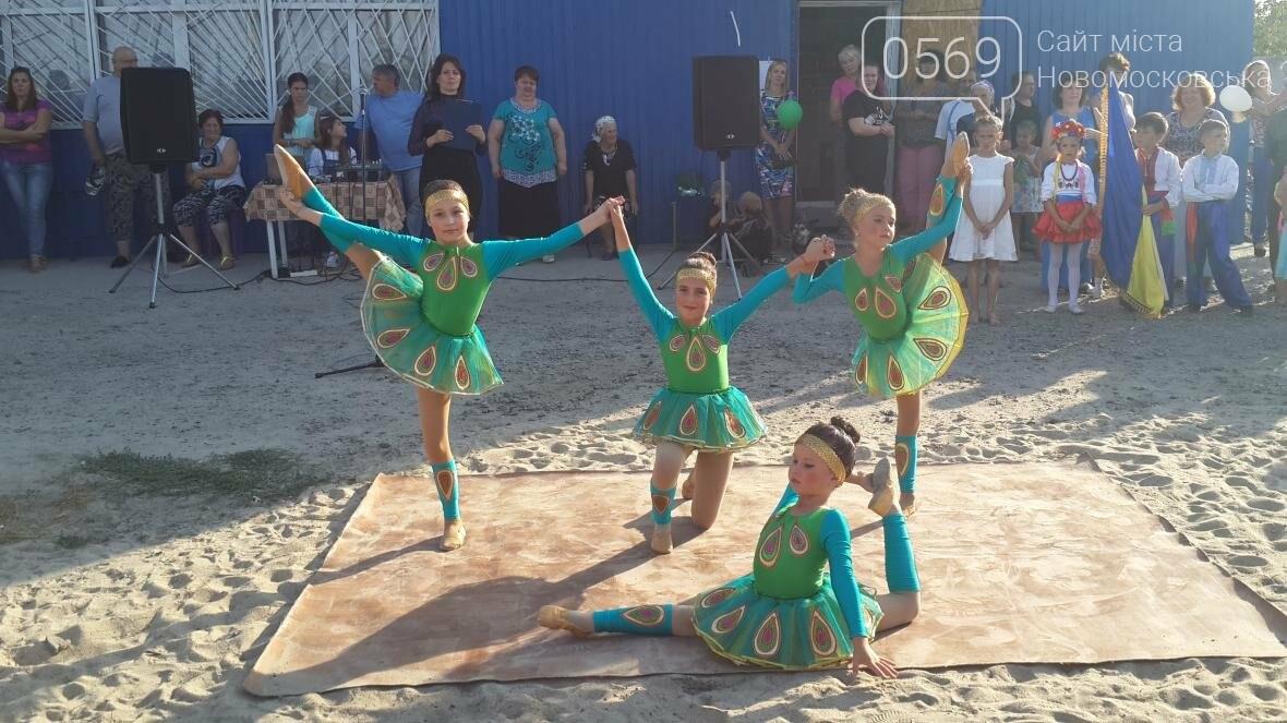 В Новомосковске открыли новую детскую площадку, фото-9