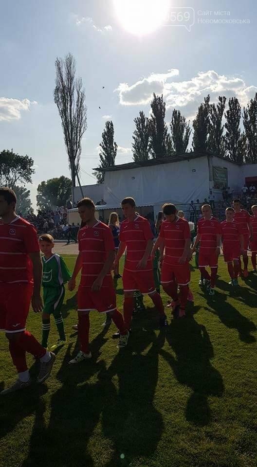 В Магдалиновке открыли новый стадион, фото-1