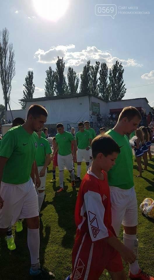 В Магдалиновке открыли новый стадион, фото-2