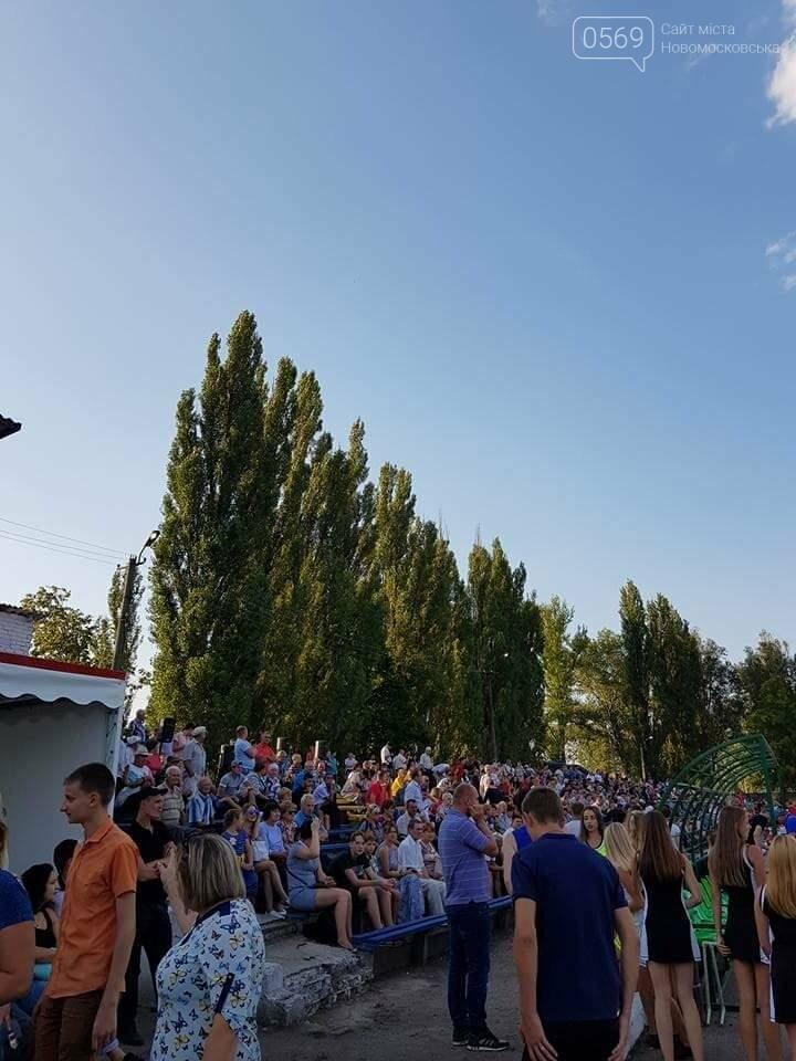 В Магдалиновке открыли новый стадион, фото-5