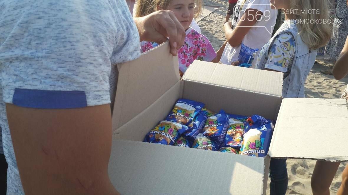 В Новомосковске открыли новую детскую площадку, фото-12