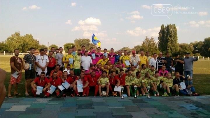 Футболисты Новомосковщины – бронзовые призеры всеукраинского турнира, фото-3