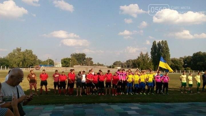 Футболисты Новомосковщины – бронзовые призеры всеукраинского турнира, фото-4
