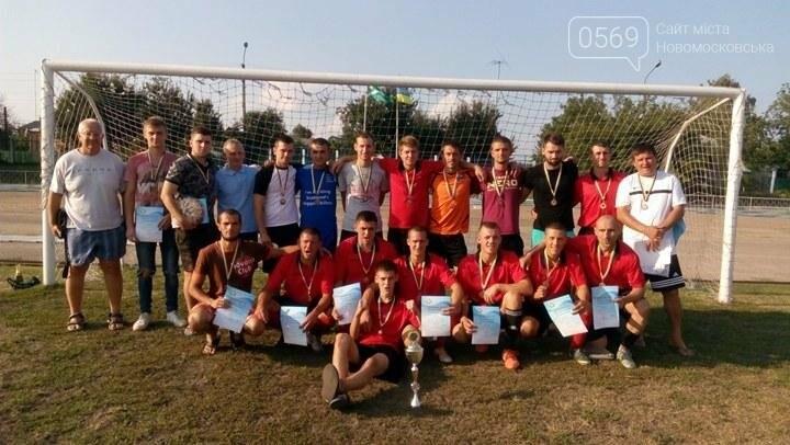 Футболисты Новомосковщины – бронзовые призеры всеукраинского турнира, фото-1