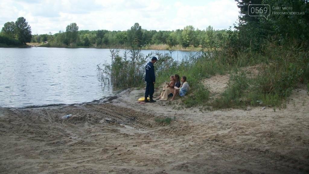 Спасатели Новомосковщины продолжают профилактическую работу с населением, фото-3