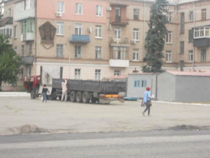 В Новомосковске началась реконструкция центральной площади, фото-2