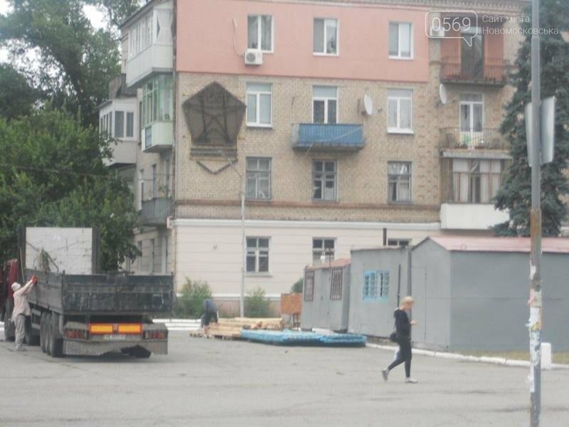 В Новомосковске началась реконструкция центральной площади, фото-1