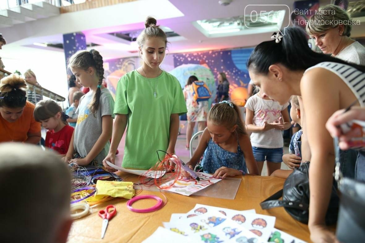 Новомосковские первоклассники побывали на празднике в Днепре, фото-11