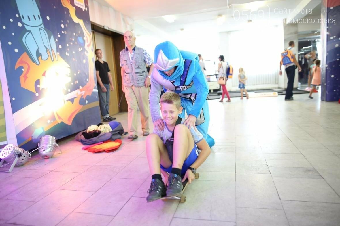 Новомосковские первоклассники побывали на празднике в Днепре, фото-7
