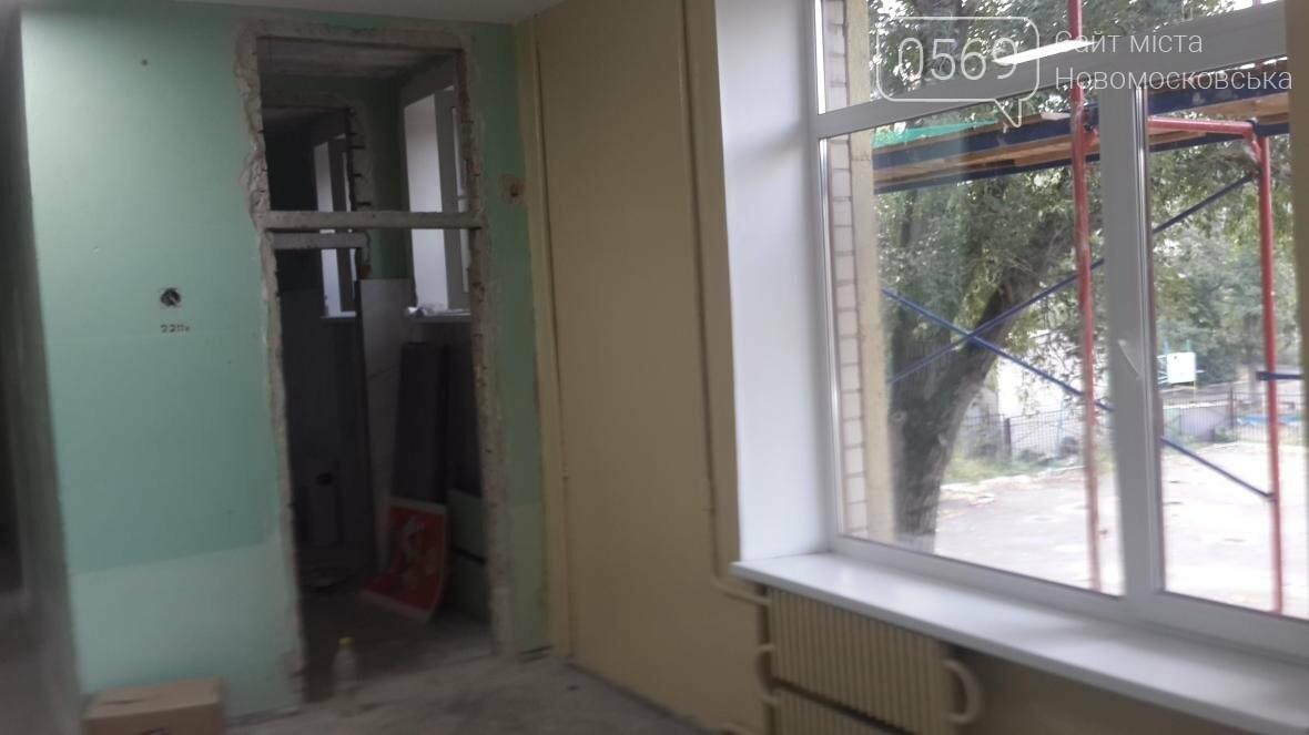 Новомосковск: страсти вокруг 18-й школы накаляются, фото-7