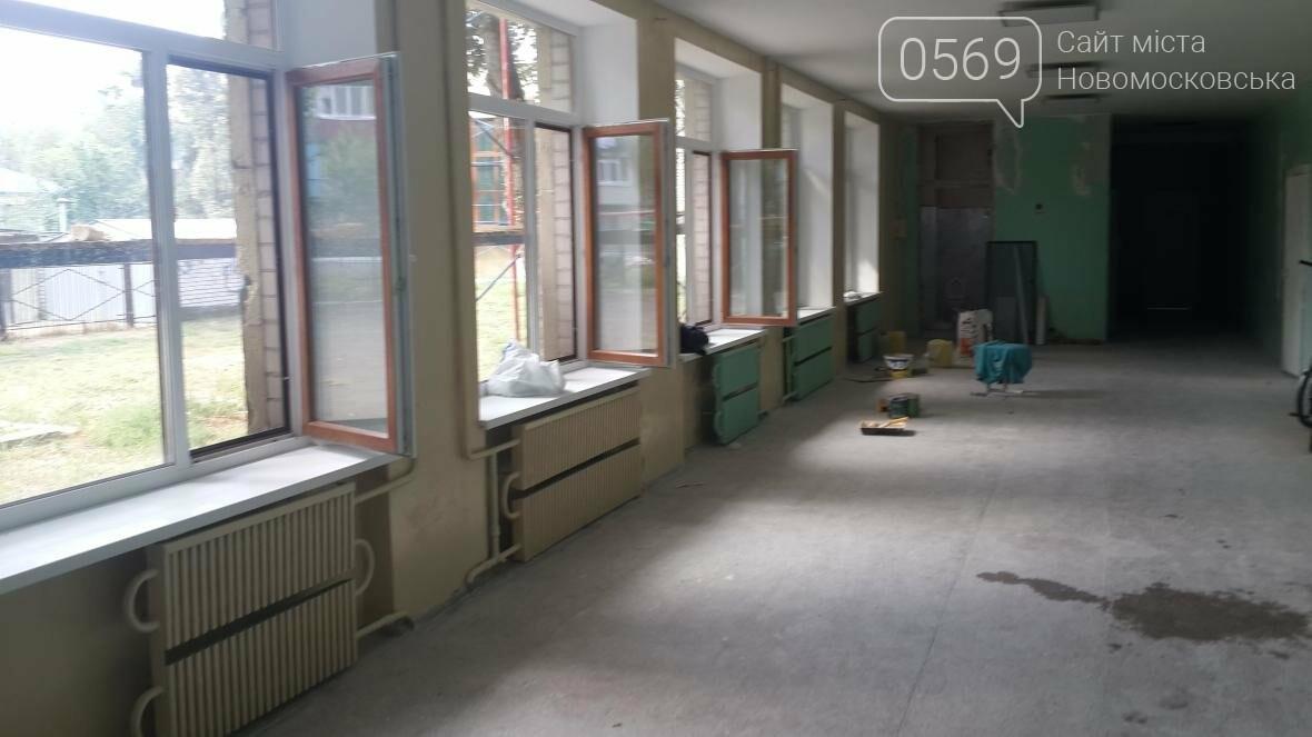 Новомосковск: страсти вокруг 18-й школы накаляются, фото-29