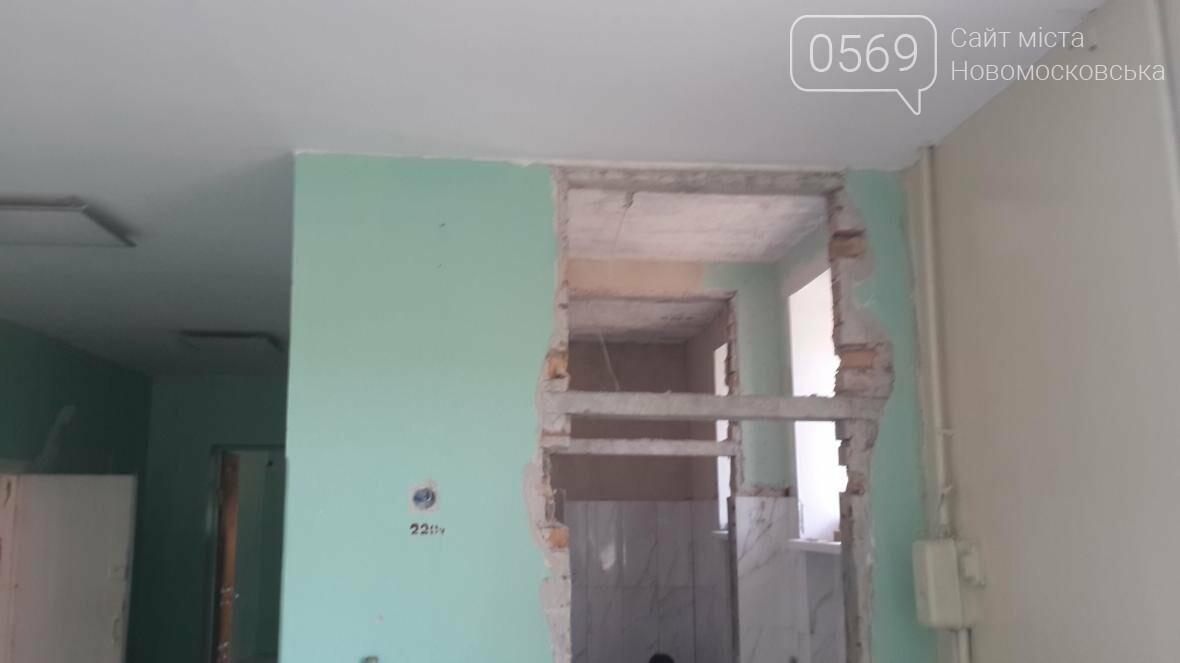 Новомосковск: страсти вокруг 18-й школы накаляются, фото-5