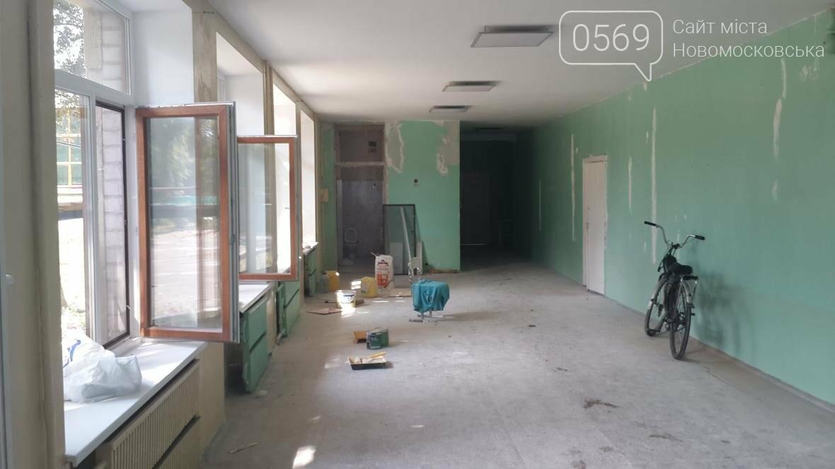 Новомосковск: страсти вокруг 18-й школы накаляются, фото-28