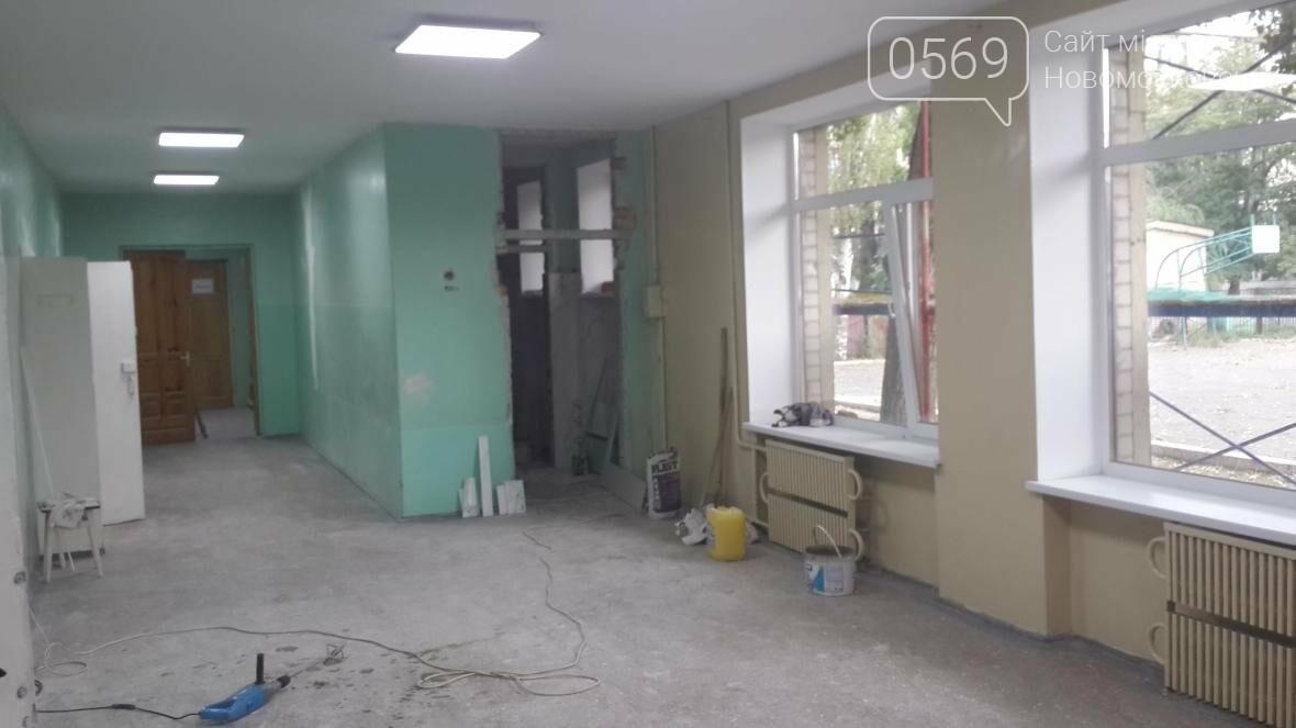 Новомосковск: страсти вокруг 18-й школы накаляются, фото-27