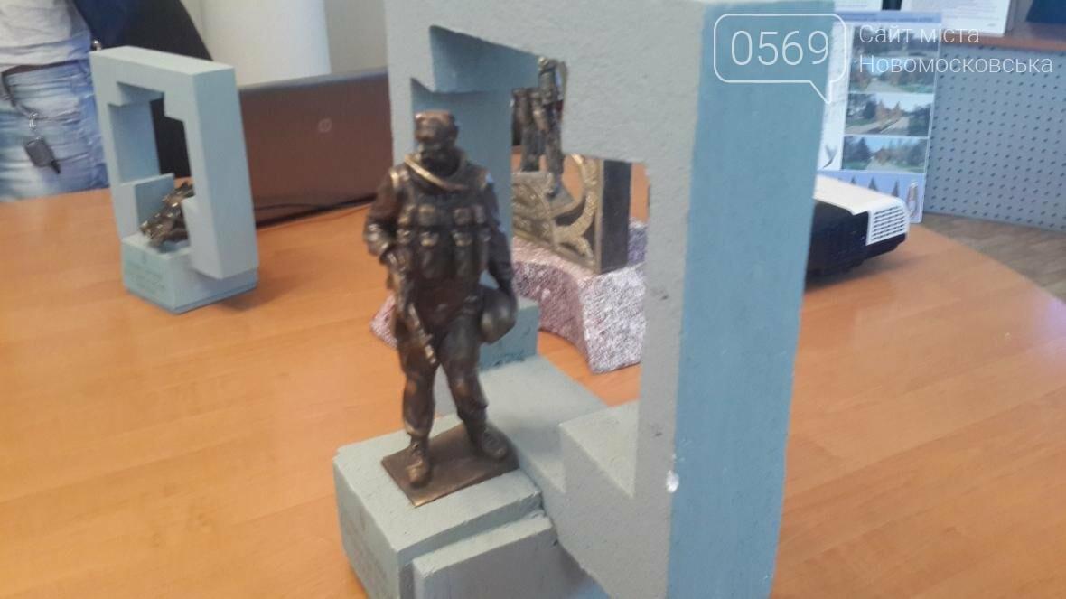 В Новомосковске выбрали памятник героям АТО, фото-4