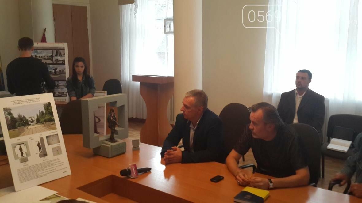 В Новомосковске выбрали памятник героям АТО, фото-1