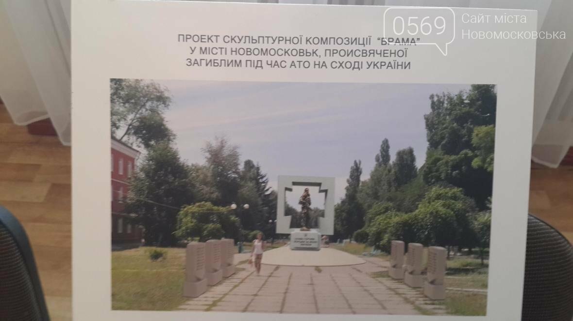 В Новомосковске выбрали памятник героям АТО, фото-3